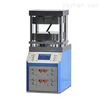 NL-600D全自动热压压片机