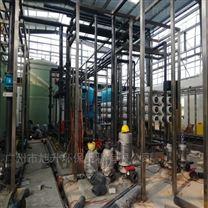 江西瑞昌50吨超滤系统设备