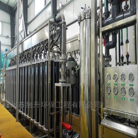 广州超纯水制取设备
