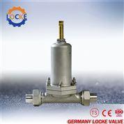 进口低温减压阀德国洛克品牌品质保证