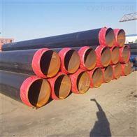 dn400塑套钢预制直埋蒸汽保温管加工