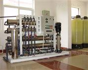云南双级反渗透水处理设备