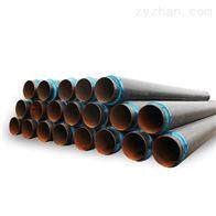 dn450聚氨酯架空式蒸汽埋地保温管