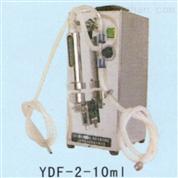 液体定量分装机设备