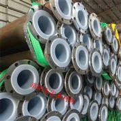 DN200鋼襯聚四氟乙烯管道超防腐
