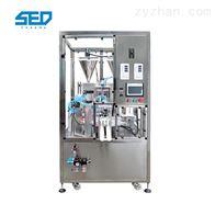 SED-2KJ咖啡胶囊灌装机