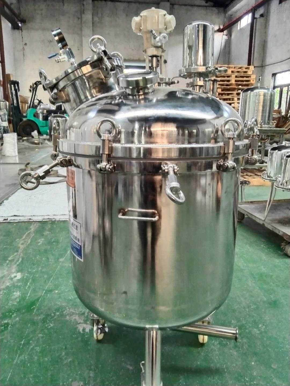 不锈钢气动搅拌罐