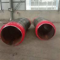 529*8聚氨酯直埋式热水蒸汽保温管
