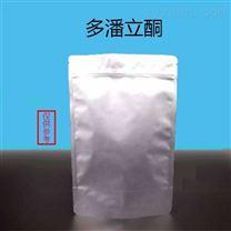多潘立酮原料藥價格武漢生產廠家