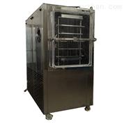 中草藥制劑小型真空冷凍凍干機