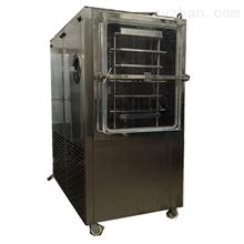 小型真空冷凍凍干機