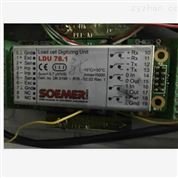 德国SOEMER传感器