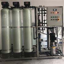 二级反渗透 超纯水设备 高纯水制取