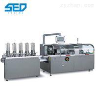 SED-100WZH-III全自动卧式装盒机
