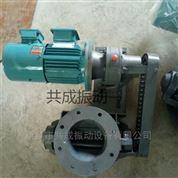 锁气器/DN440旋转给料器/电动锁风机