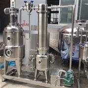 小型蒸發器