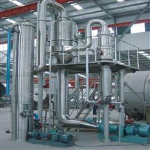ZY-FZQ-1000废水蒸发器
