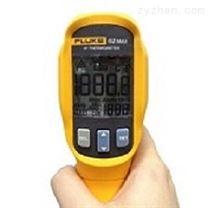 福禄克FLUKE手持式红外温度计F62MAX