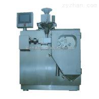 水冷干法制粒机主要特征