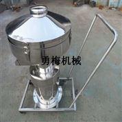 沖孔式過濾篩-液體顆粒不銹鋼篩選機