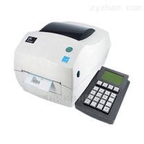 标签打印机适配器