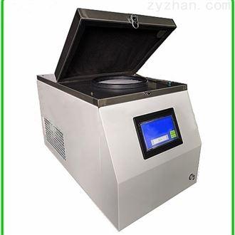 24冷冻研磨仪