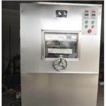 DHX-II型多功能洗瓶机