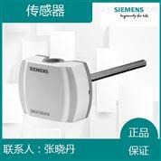 西门子传感器QAE2121.010