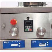 防蟲片|農藥片壓片機,多沖旋轉式打片機