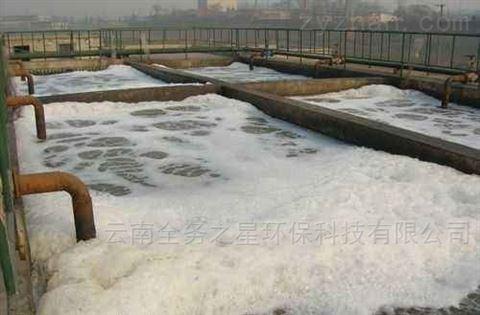 云南一体化电镀污水处理设备