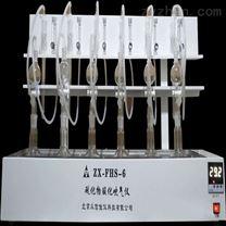 硫化物酸化吹氣儀