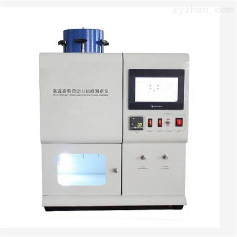 源头货源SH417高温高剪切测定仪石油