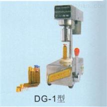 防腐蚀自动升降轧盖机