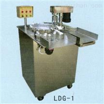 LDG-1型西林瓶转盘式轧盖机