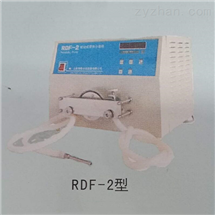 RDF-2型/1 型RDF系列电脑定量蠕动泵