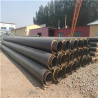 高密度聚乙烯热力直埋式防腐保温管道