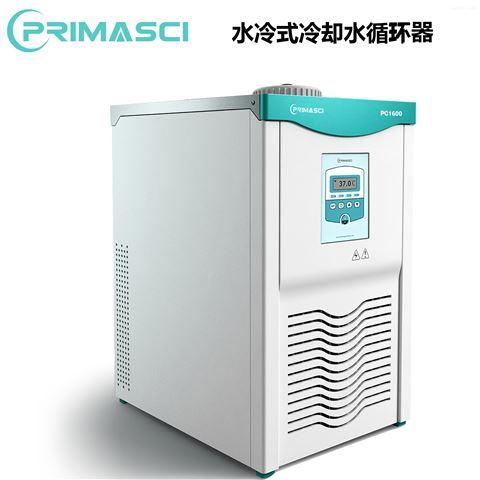 水冷却循环器PRIMASCI-质保1年