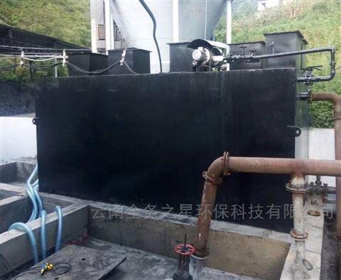 昆明一体化电镀废水处理设备