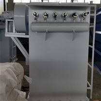 MC-II型脈沖袋式除塵器