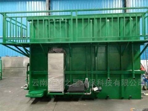 昆明电镀厂一体化镀锌污水处理设备