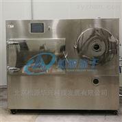 LGJ-100FY型小型食品冻干机