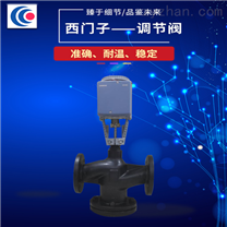 西門子電動調節閥DN65