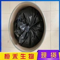 杀虫剂 乙螨唑 153233-91-1 桓禾