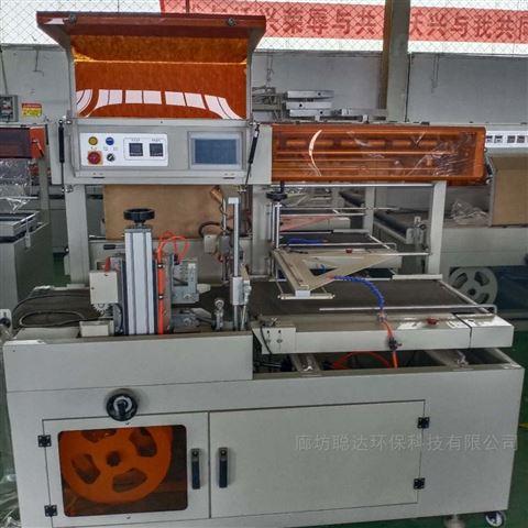 两端开口式防水卷材覆膜机 包装机 专业厂家