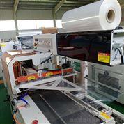 薄膜塑封机 二合一封切热收缩包装机厂家