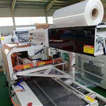 PE膜收縮機 啤酒無底托塑封包裝機 生產廠家