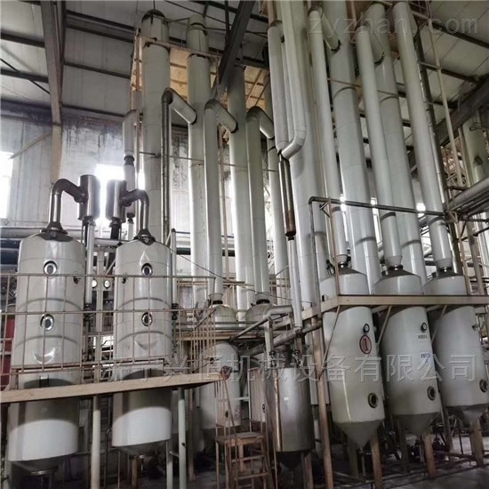 出售各种浓缩蒸发器提取浓缩设备