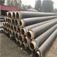 管径325聚氨酯预制地埋式架空蒸汽保温管