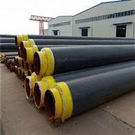 聚氨酯预制防腐直埋架空蒸汽保温管道