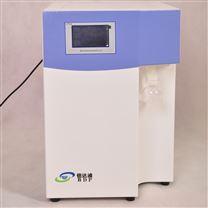 科研实验室超纯水设备